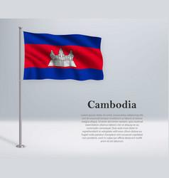 Waving flag cambodia on flagpole template vector