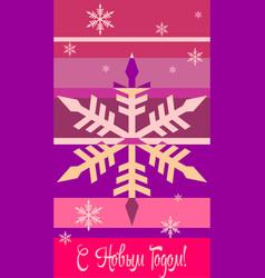 new year celebration background vector image vector image