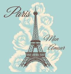 paris mon amour vintage poster vector image vector image