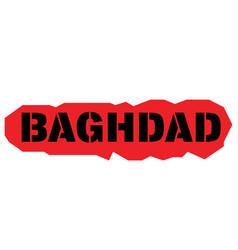 Baghdad sticker stamp vector