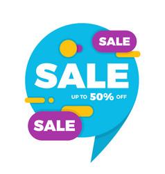 Colorful speech bubble sale design banner price vector