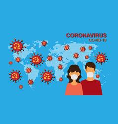 Corona virus inspection world - c o v i d-19 vector