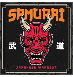 japanese samurai demon mask colored poster vector image