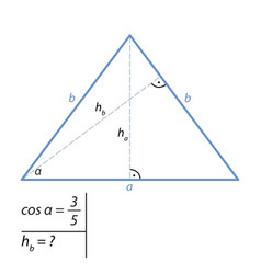 Problem of finding the altitude drawn to the side vector