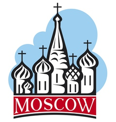 Cathedral in Red Square - Moscow vector image