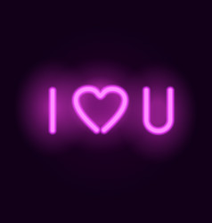 neon letters i love you realistic neon vector image