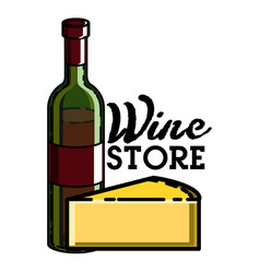 color vintage wine store emblem vector image