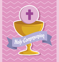 Chalice with holy host and ribbon to event vector