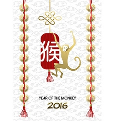 Happy chinese new year monkey 2016 background vector image