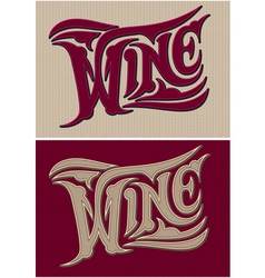 Set of two calligraphic inscriptions wine vector
