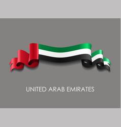 United arab emirates flag wavy ribbon background vector