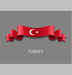 Turkish flag wavy ribbon background vector