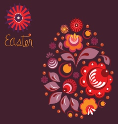 russian style easter card vector image vector image