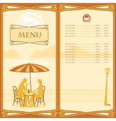menu sail vector image vector image