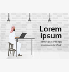 arab business man working at laptop computer in vector image