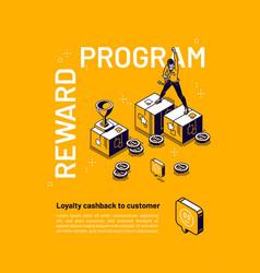 Reward program isometric poster loyalty cashback vector