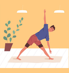 active man doing yoga exercise at home or gym vector image