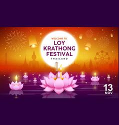 loy krathong festival building and landmark thai vector image