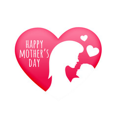 Happy mothers day nice card with mom and child vector