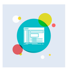 admin console panel root software white glyph vector image