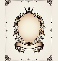 decorative royal frame vector image
