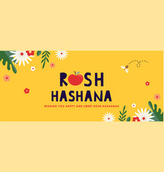 Jewish new year rosh hashanah greeting banner vector