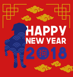 chinese new year of the dog 2018 greeting card vector image vector image