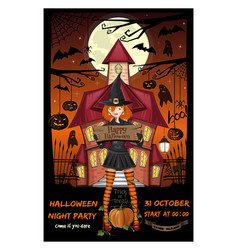 halloween design card vector image
