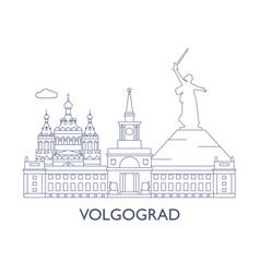 volgograd vector image