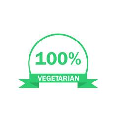 vegetarian logo green food symbol label vector image