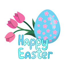 easter card with blue egg vector image