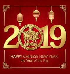 Happy chinese new year 2019 banner card with gold vector