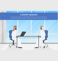 arab business men meeting two muslim businessman vector image