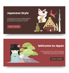 Japanese style objects souvenirs accessories set vector