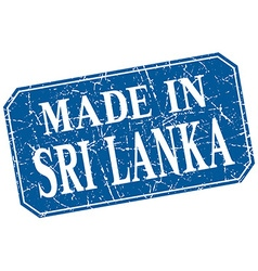 Made in Sri Lanka blue square grunge stamp vector