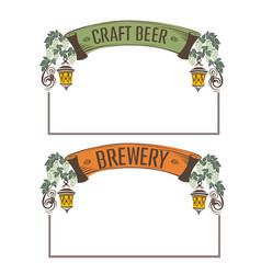 vintage beer frame vector image
