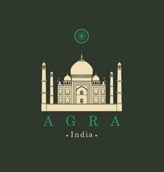 image indian taj mahal in agra vector image vector image