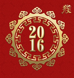 Happy chinese new year monkey 2016 label gold vector image