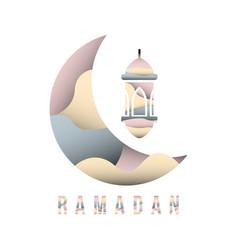 Holy ramadan kareem cutting paper design vector