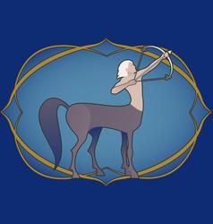 zodiac sign sagittarius centaur armed with a bow vector image