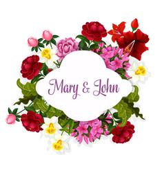 Flowers bouquet design for wedding card vector