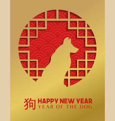 chinese new year 2018 gold dog paper cut card vector image