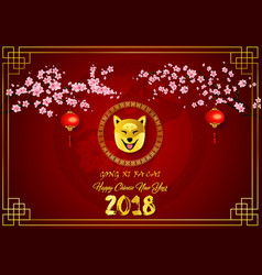 Happy chinese new year 2018 card vector