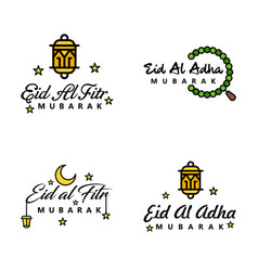 Eid mubarak ramadan mubarak background pack 4 vector