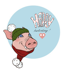 pig wearing a scarf and hat vector image
