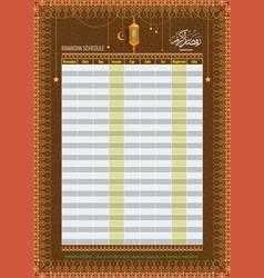 Ramadan imsakia or amsakah calendar schedule vector
