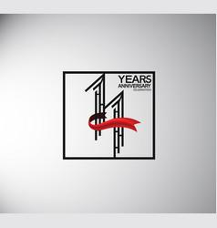 11 years anniversary logotype flat style vector