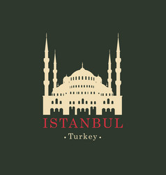 Banner with hagia sophia turkey istanbul vector