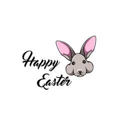 easter bunny happy vector image