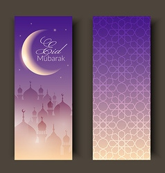 Greeting cards or banners with night landscape vector image